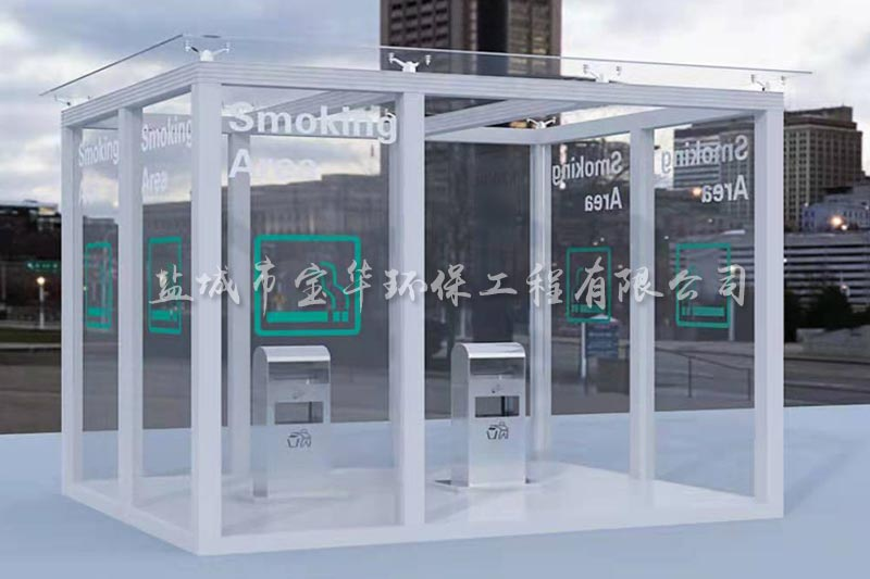 不同的吸烟亭在设计方面有哪些差异与要求