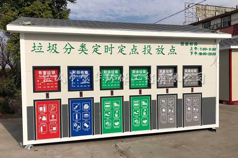 垃圾分类房生产厂家讲诉垃圾分类的意义和好处
